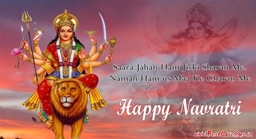 1640 happy navratri latest greeting wishes images facebook whatsapp 1640 happy navratri latest greeting wishes images facebook m4hsunfo