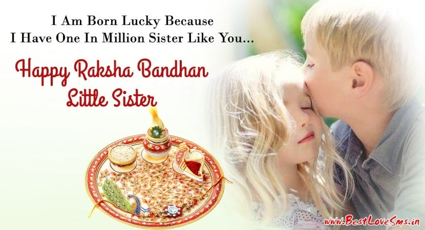 1667-Happy-Raksha-Bandhan-Quotes-Sms-For-Sister-Facebook-WhatsApp-Status