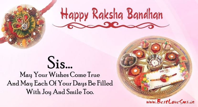 1672-Happy-Raksha-Bandhan-Wishes-For-Sister-With-Image-Facebook-WhatsApp-Status
