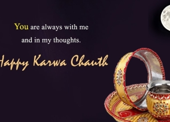 , 1760-Karva-Chauth-Status-In-English-With-Image-Facebook-WhatsApp-Status, karva chauth status in english with image facebook whatsapp status