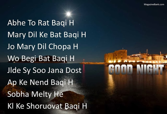 2854 Good Night Sms Messages In Hindi Facebook Whatsapp Status
