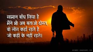 5411-Best-Hindi-Quotes-For-Facebook-On-Cheating-Dhoka