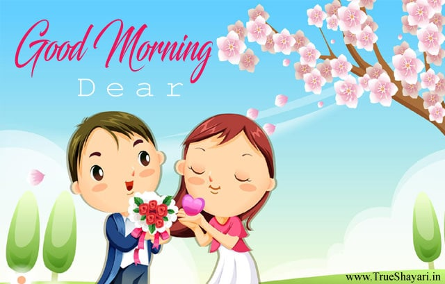 , 3441-Good-Morning-Images-For-Love-Couple-Facebook-Whatsapp-Status, good morning images for love couple facebook whatsapp status