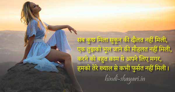 Best Sad Alone Life Quotes In Hindi