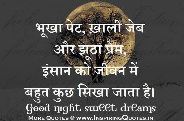 3838 Good Night Quotes In Hindi Good Night Thoughts Messages Wishes