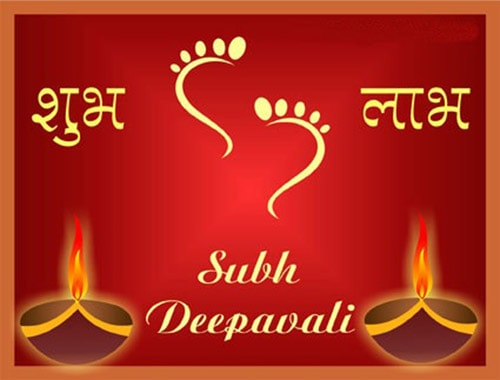 4534 diwali wishes greeting quotes sms messages facebook whatsapp 4534 diwali wishes greeting quotes sms messages facebook m4hsunfo