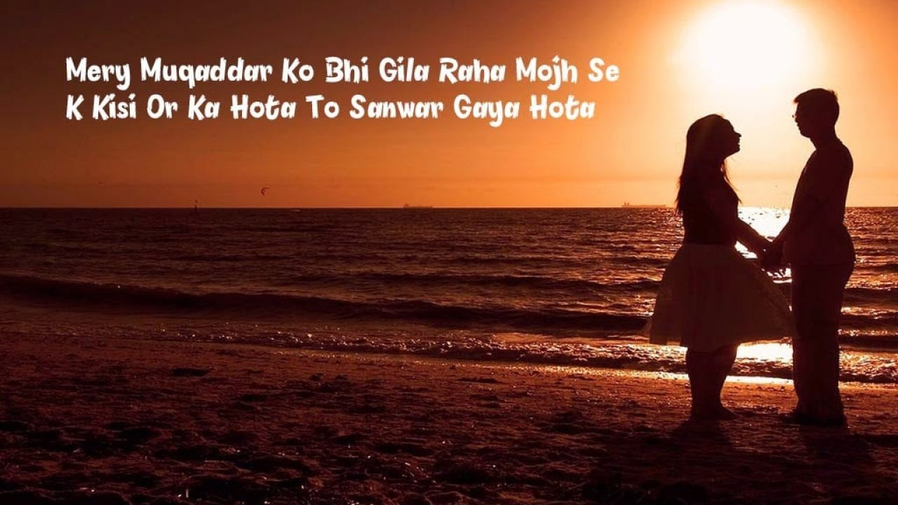 5547-Romantic-Sms-Shayari-In-Hindi-With-Free-Text-Messages-Facebook