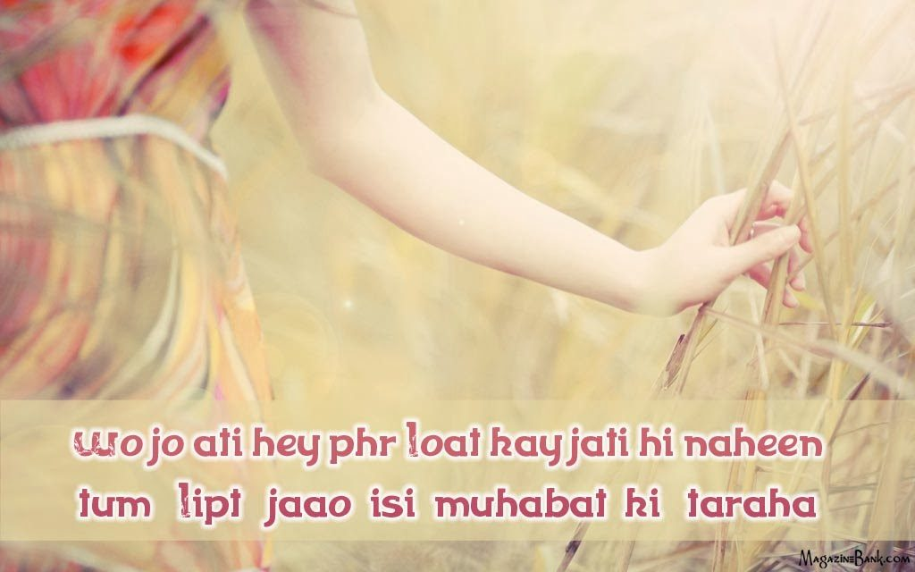 5550-Hindi-Sad-Bewafa-Shero-Shayari-Sms-Messages- -Facebook-Whatsapp-Status