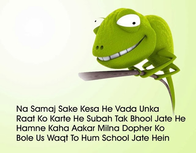 5597-Funny-Shayari-Love-Sms-In-Hindi-With-Images-Facebook-Whatsapp
