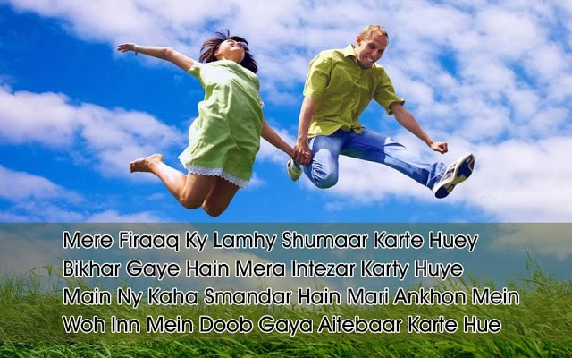5628-Sad-Shayari-In-Urdu-For-Love-Sms-Facebook-Whatsapp-Status
