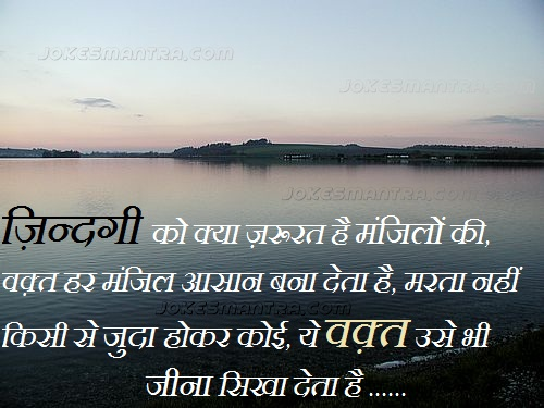 5744 Sad Shayari Love Wallpaper Facebook Whatsapp Status Sad Shayari