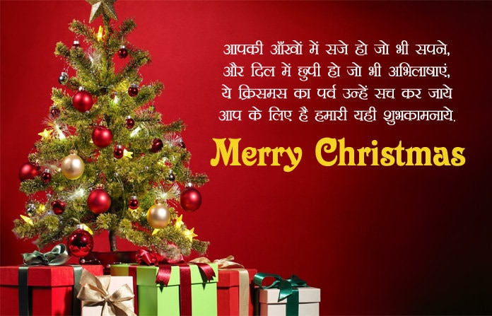 5835-Merry-Christmas-Wishes-Photos-Facebook-Whatsapp-Status ...