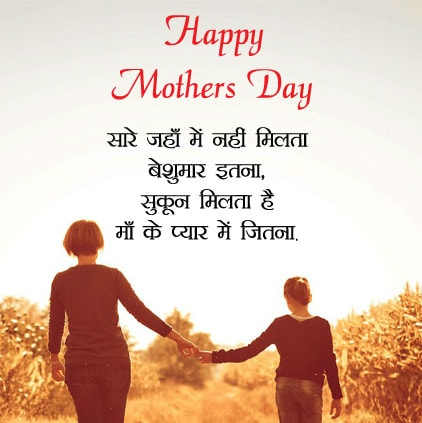 5867 Mom Daughter Dp Pic Facebook Whatsapp Status Mothers Day