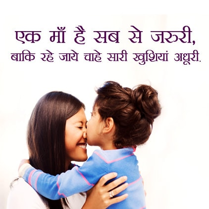 6436-Profile-Pictures-For-Mothers-Day-Facebook-Whatsapp