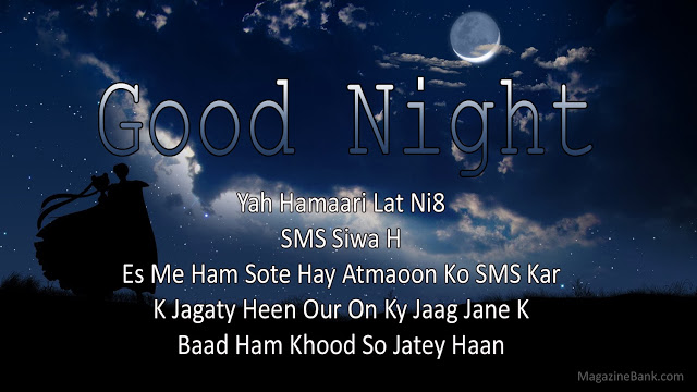 6667 Sad Good Night Sms For Lover In Urdu And Hindi Facebook