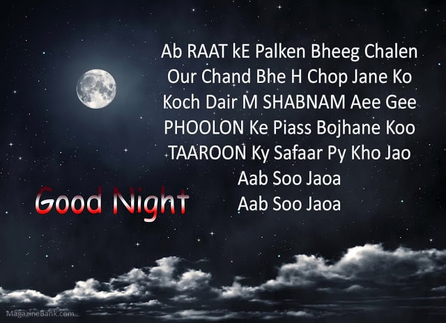 6670-Sad-Good-Night-Sms-For-Lover-In-Urdu-And-Hindi-Facebook