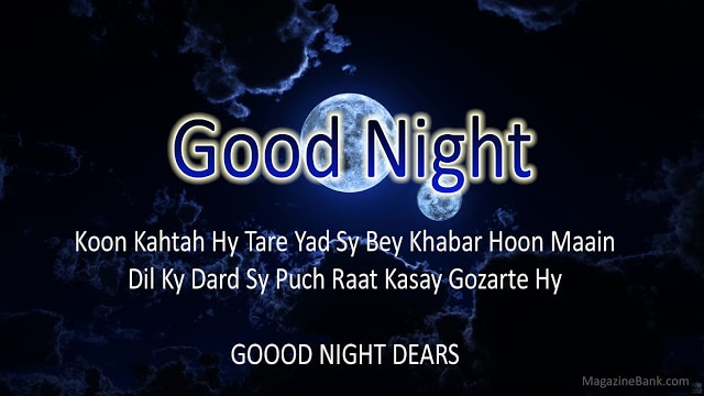 6671 Sad Good Night Sms For Lover In Urdu And Hindi Facebook