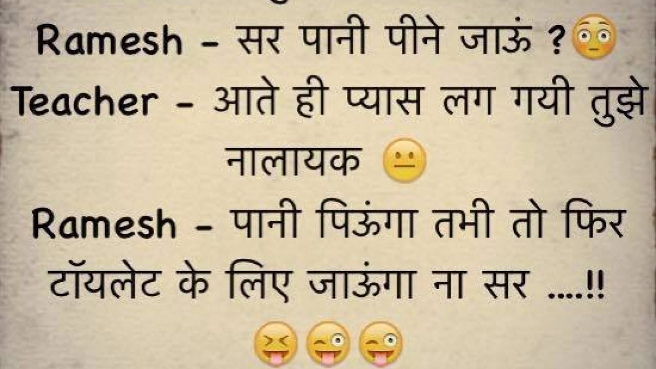 Teacher Quotes In Hindi For Whatsapp • Opzetzwembadshop nl