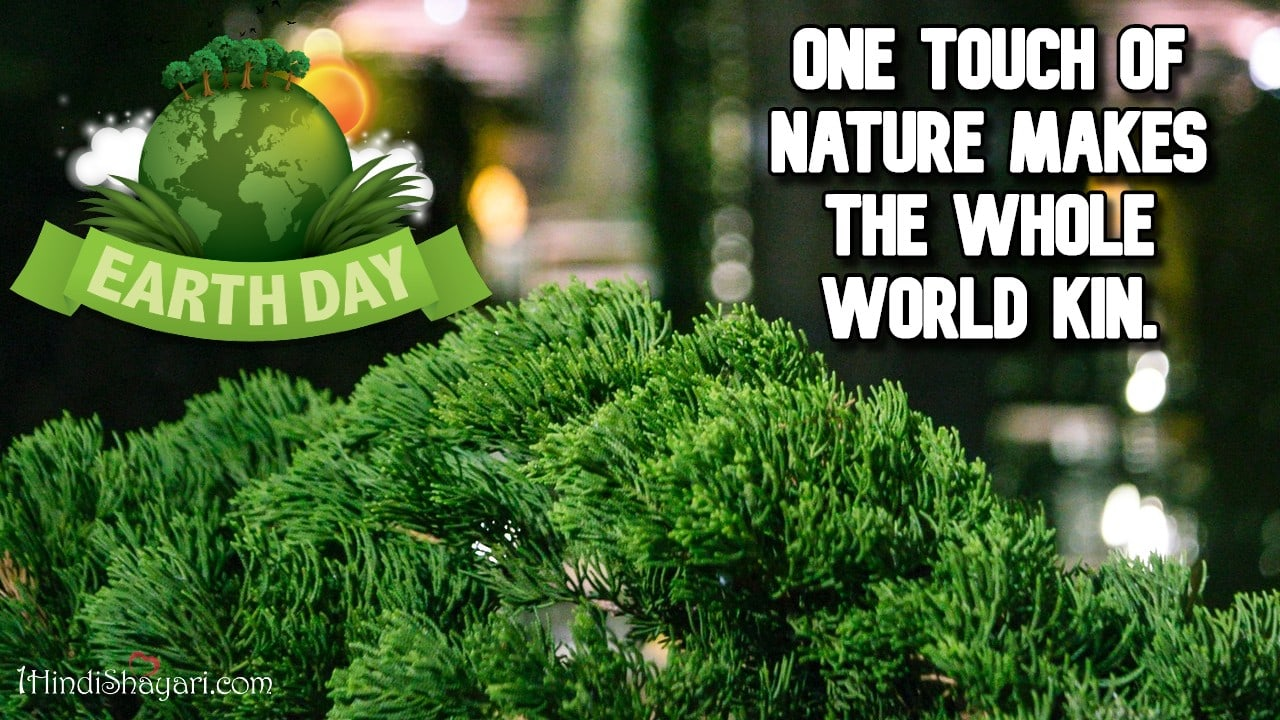 One touch of nature makes the whole world kin-Environment-Day-06-June-2020