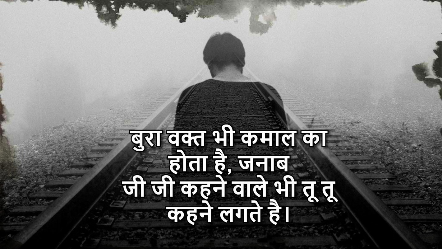 , Best Two Line Status Images In Hindi, two line shayari
