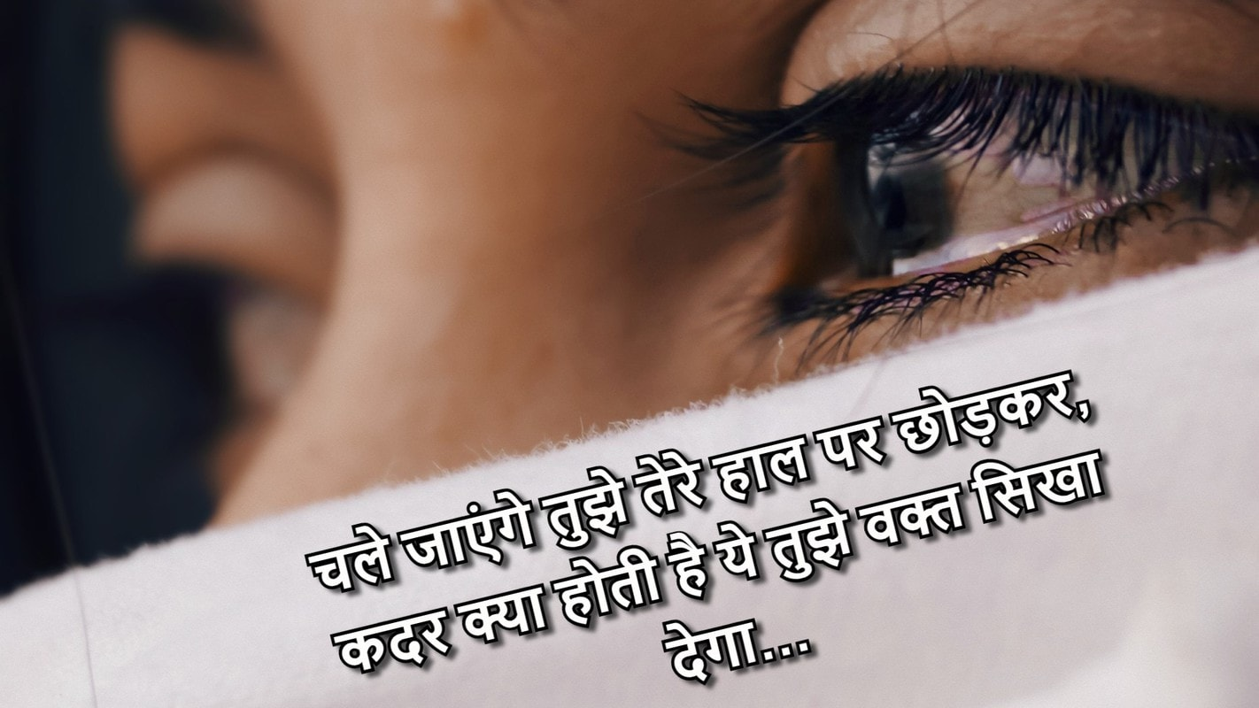 Latest Dard Shayari in Hindi